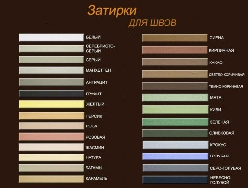 Как выбрать цвет затирки для плитки? Затирка для 16